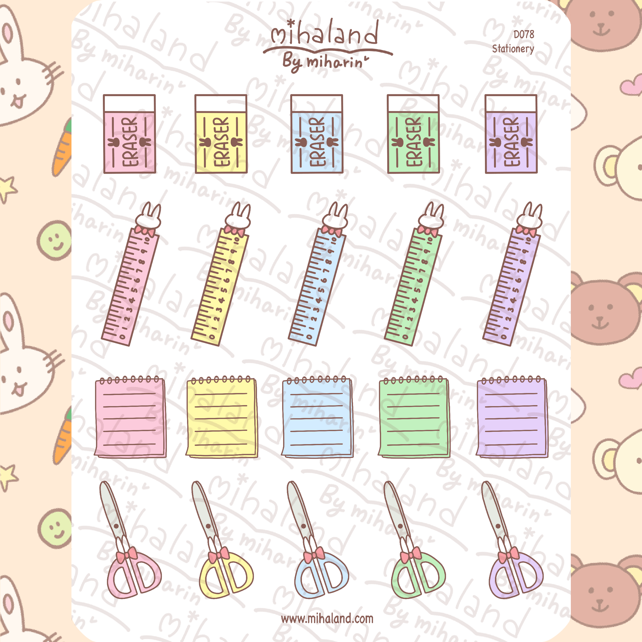 mihaland - Stationery Planner Stickers (D078)