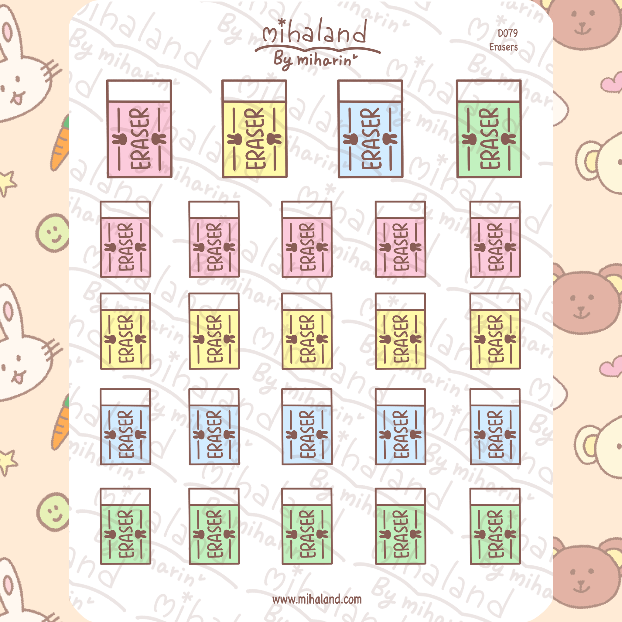 mihaland - Erasers Planner Stickers (D079)