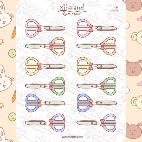 mihaland - Scissors Planner Stickers (D082)
