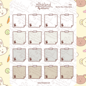 mihaland - Neutral Miyu Sticky Notes Planner Stickers (F004)