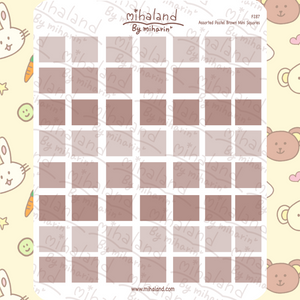 Assorted Pastel Brown Mini Squares Planner Stickers (F287)
