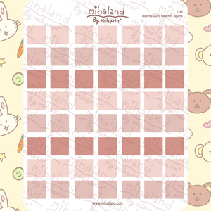 Assorted Dusty Rose Mini Squares Planner Stickers (F288)