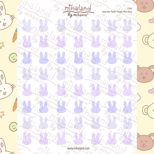 Assorted Pastel Purple Mini Miyu Planner Stickers (F296)
