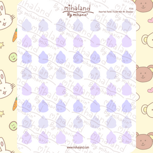 Assorted Pastel Purple Mini Mr. Dinosaur Planner Stickers (F316)