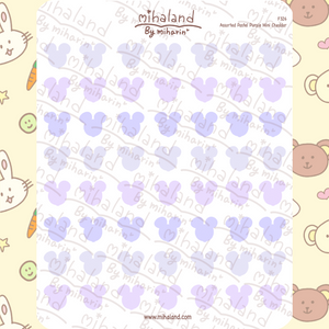 Assorted Pastel Purple Mini Cheddar Planner Stickers (F326)