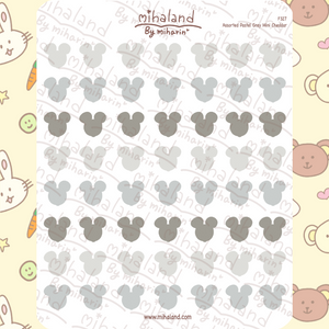 Assorted Pastel Grey Mini Cheddar Planner Stickers (F327)