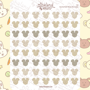 Assorted Pastel Natural Mini Cheddar Planner Stickers (F328)