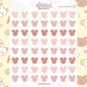 Assorted Dusty Rose Mini Cheddar Planner Stickers (F330)