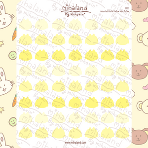 Assorted Pastel Yellow Mini Toffee Planner Stickers (F333)