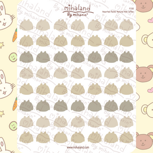 Assorted Pastel Natural Mini Toffee Planner Stickers (F338)