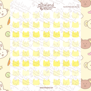 Assorted Pastel Yellow Mini Mel Planner Stickers (F343)