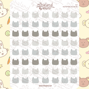 Assorted Pastel Grey Mini Mel Planner Stickers (F347)