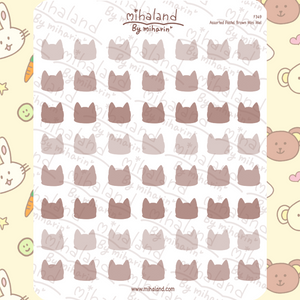 Assorted Pastel Brown Mini Mel Planner Stickers (F349)