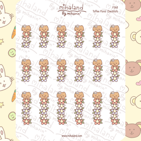 Toffee Floral Checklists Planner Stickers (F368)