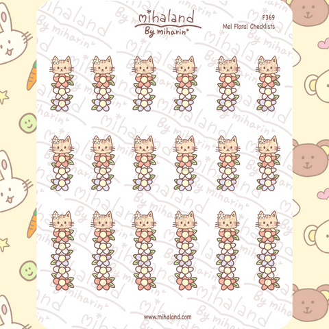 Mel Floral Checklists Planner Stickers (F369)