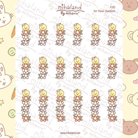 Tori Floral Checklists Planner Stickers (F370)