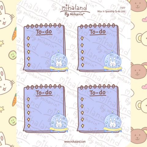 Miyu in Spaceship To-do Lists Planner Stickers (F377)