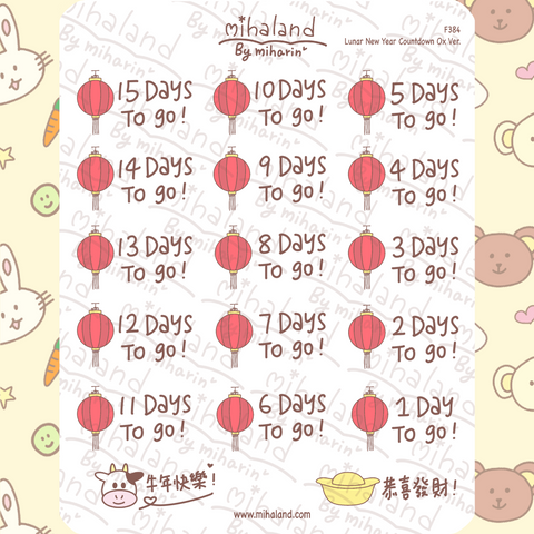 Lunar New Year Countdown Ox Ver. Planner Stickers (F384)