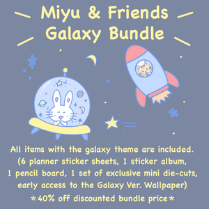 Miyu & Friends Galaxy Bundle (MFGB)