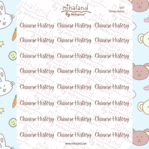 Chinese History Script Planner Stickers (S037)