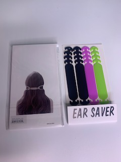 Ear Savers for Facial Mask