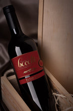 Carica l'immagine nel visualizzatore di Gallery, Andrea Bocelli wine case of wine wine gifts delivered uk
