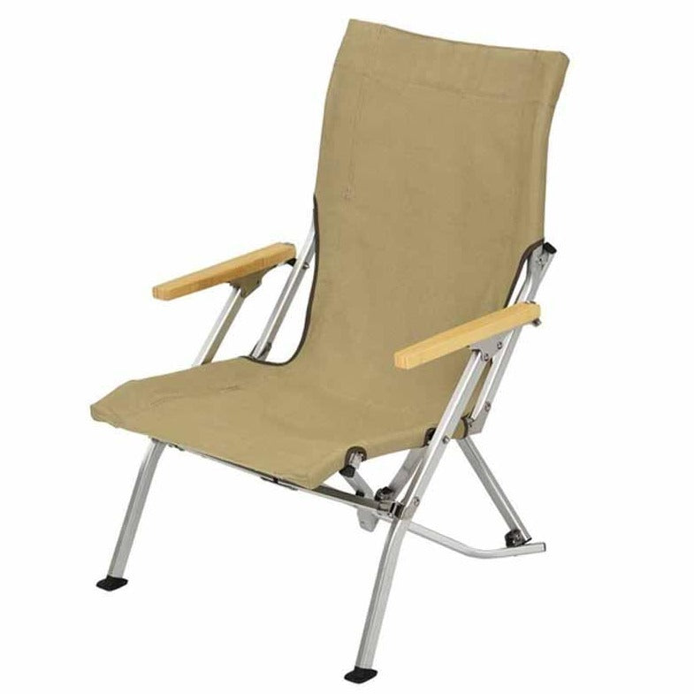 Low Chair in Khaki