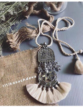 Load image into Gallery viewer, Embossed Pendant with Mirrorwork in Cream