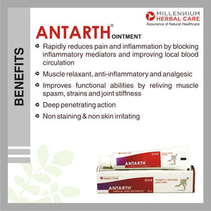 ANTARTH OINTMENT | 100% Natural Powerful Ayurvedic Ointment for Rapid Pain Relief | 25 gm X 3 Tubes