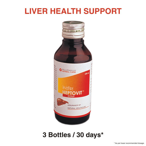 HEPTOVIT SYRUP | Powerful & Proven Herbal Remedy to Restore Liver Functions | 200 ml X 3 Bottles