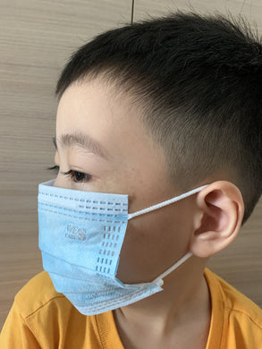 3Ply Premium Surgical Face Masks Kids/Petite- Box of 50