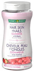 NATURES BOUNTY HAIR&NAILS GUMMIES 80'S - Queensborough Community Pharmacy