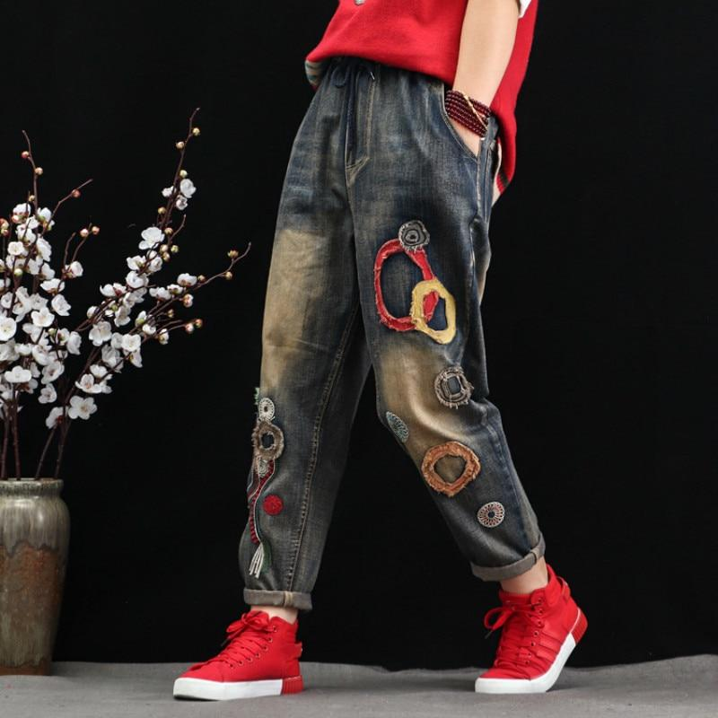 Kirstin Embroidered Denim Pants - i.cluie.com