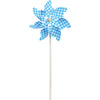 9 in. Pinwheel - Gingham (Set of 24)