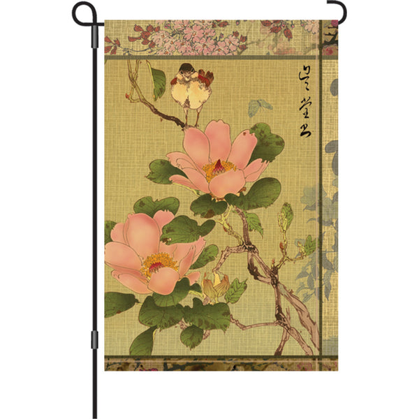 12 in. Flag - Peony And Bird