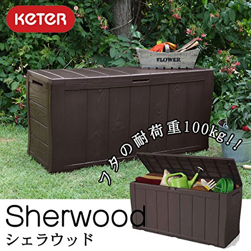 Keter S14647122 Trunk, Brown, 117x45x146 cm
