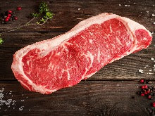 US BEEF STRIPLOIN (SWIFT)