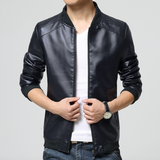 Contemporary Faux Leather Casual Jacket