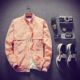 Urban Revolution Button-up Light Jacket
