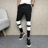 Contemporary Monochrome Jogger