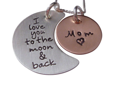 Personalized Mixed Metal to the Moon and Back