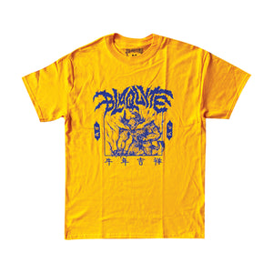 "CNY ""Year Of The Ox"" Tee, Yellow"