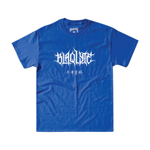 "CNY ""Year Of The Ox"" Tee, Blue"