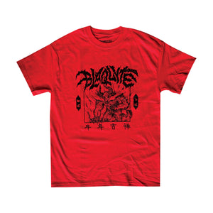 "CNY ""Year Of The Ox"" Tee, Red"