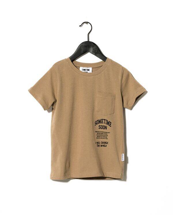 DIMAS T-SHIRT - BROWN