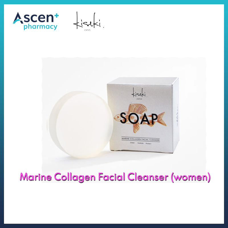 KISEKI JAPAN Marine Collagen Facial Cleanser [80g] Women