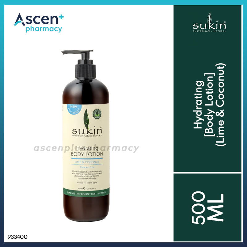 SUKIN Hydrating Body Lotion (Lime & Coconut) [500ml]