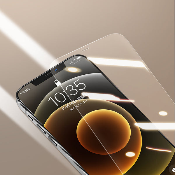 [0.15mm] Ultra-thin screen protector
