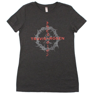 Japanese/Crown of Thorns Ladies (Vintage Black Triblend)