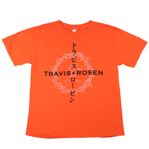 Japanese/Crown of Thorns Youth (Peach/Orange)